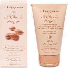 All'Olio di Argan Crema Detergente Viso 125 ml