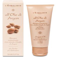 All'Olio di Argan Shampoo
